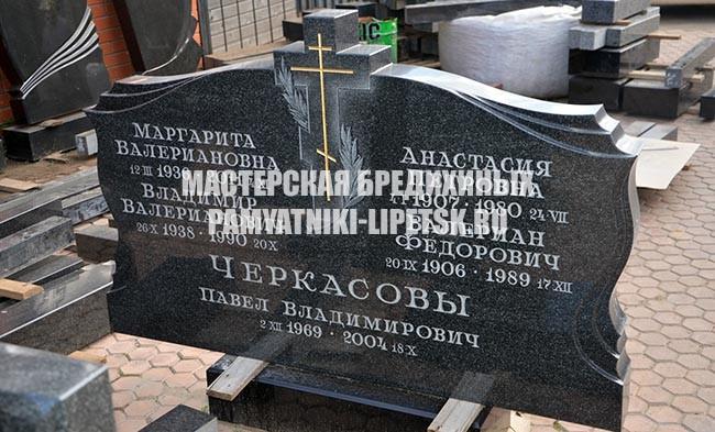 памятники оренбурга Люберцы