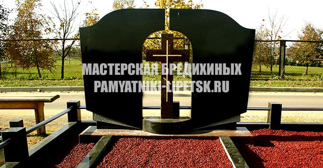 Мастерская бредихиных липецк памятники цены памятник пушкину якутск