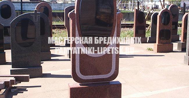 Мастерская бредихиных липецк памятники цены изготовление памятников ялта