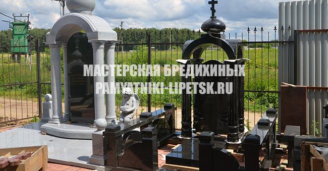 Памятники на кладбище образцы фото цена традиции осетии